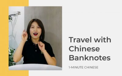 Travel with Chinese Banknotes 💰💰