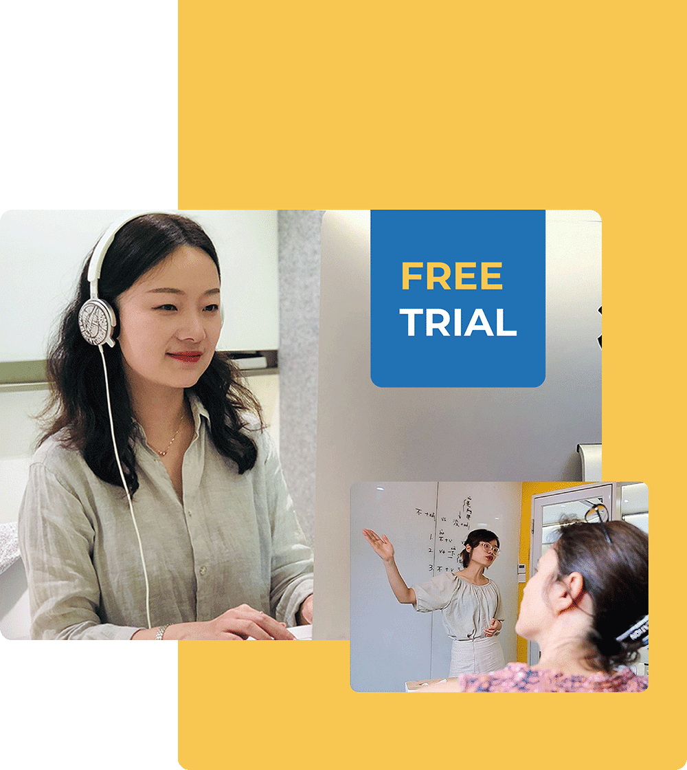 Free trial Chinese class   That's Mandarin