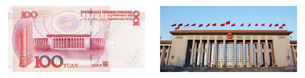 100 yuan place 1-Minute Chinese Video: Travel with Chinese Banknotes