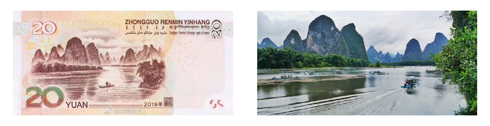 20 yuan place 1-Minute Chinese Video: Travel with Chinese Banknotes
