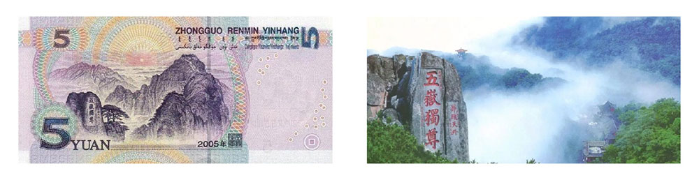 5 yuan place 1-Minute Chinese Video: Travel with Chinese Banknotes