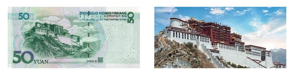 50 yuan place 1-Minute Chinese Video: Travel with Chinese Banknotes