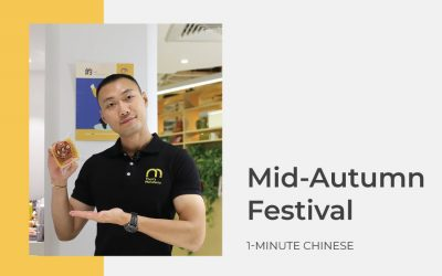 Mid-Autumn Festival traditions in 2021 🥮