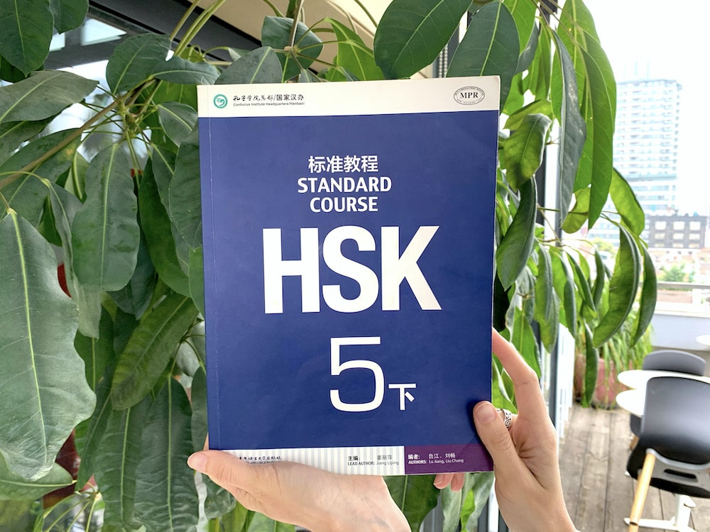 take-the-hsk-nihao-cafe
