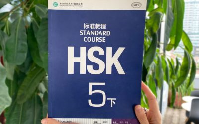 Take the HSK test? But what is it?