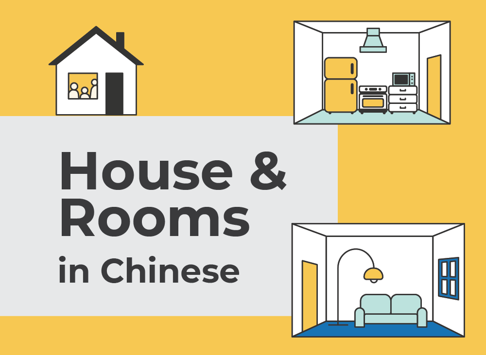 House Rooms in Chinese   Learn Chinese Vocabulary with NihaoCafe