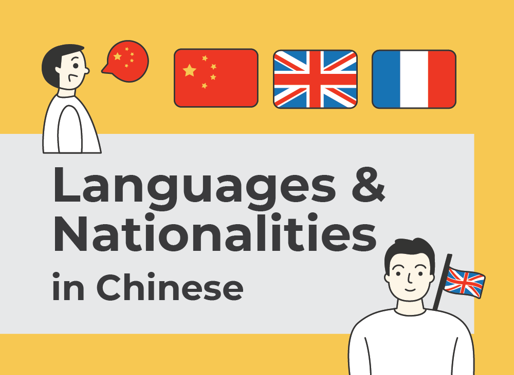 Languages Nationalities in Chinese   Learn Chinese Vocabulary with NihaoCafe