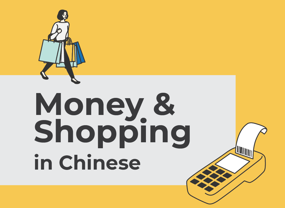 Money Shopping in Chinese | Learn Chinese Vocabulary with NihaoCafe