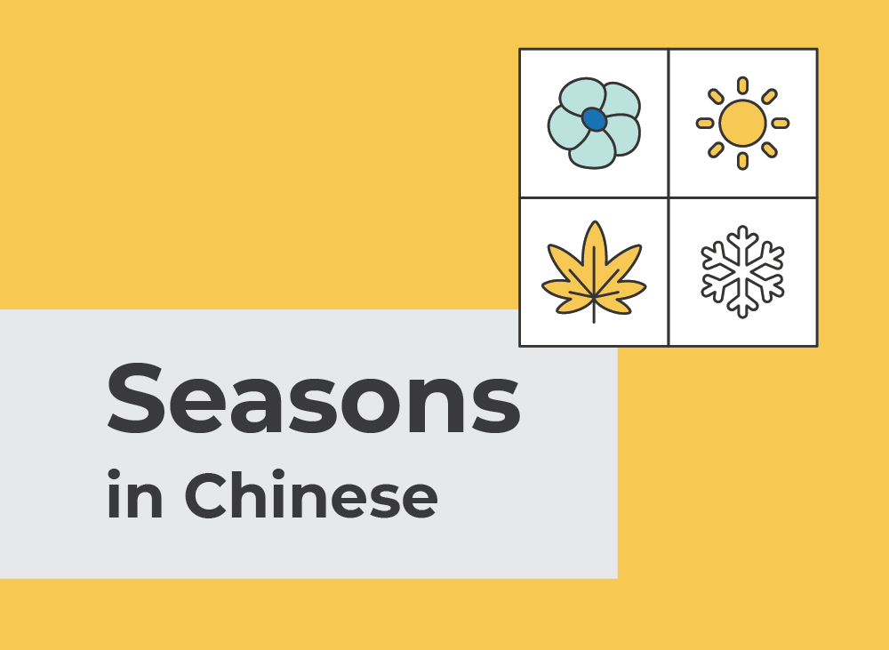 Seasons in Chinese   Learn Chinese Vocabulary with NihaoCafe