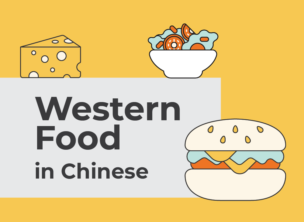 Western food in Chinese | Learn Chinese Vocabulary with NihaoCafe